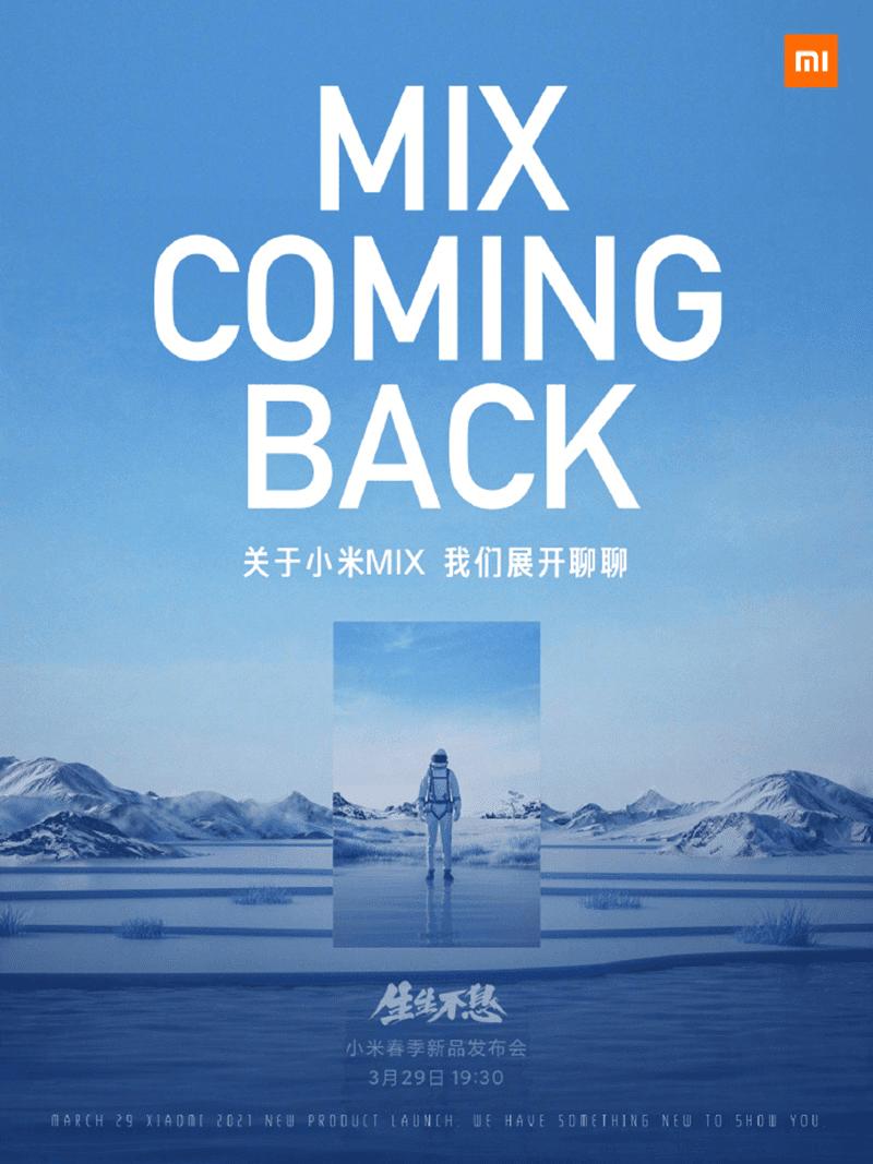The teaser poster