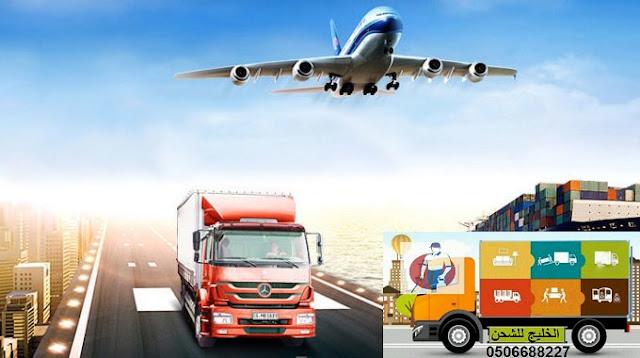 شركة نقل عفش من الرياض الي الامارات 0506688227 شحن برى لكافة الاغراض من السعودية الى الاردن