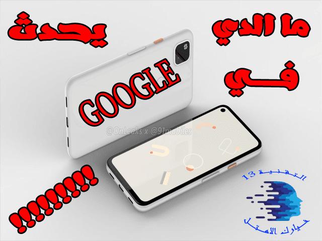 google pixel 4a pixel4xl pixel4 pixel 4 google google pixel 4 prix smartphone google pixel 4 pixel 4 a smartphone pixel 4 google pixel 4 lite google smartphone pixel 4 google pixell 4
