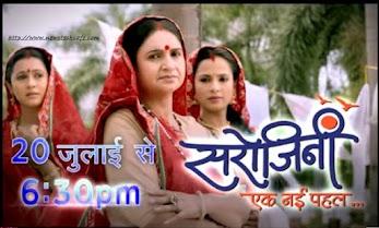 Manmohini Tv Serial on Zee TV - Wiki, Story, Timings, Full