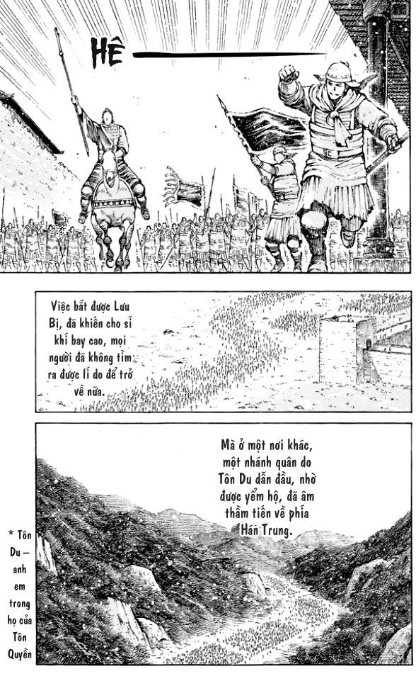 Hỏa phụng liêu nguyên Chương 504: Bất chấn bất đằng trang 13