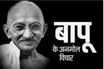 महात्मा गांधी की महानता
