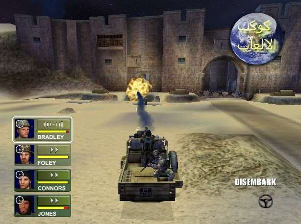 Download Desert Storm 1 Free games