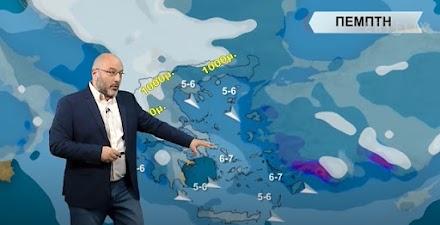 Σάκης Αρναούτογλου: Χιόνια και σε χαμηλότερα υψόμετρα στην βόρεια Ελλάδα προς το τέλος της εβδομάδας