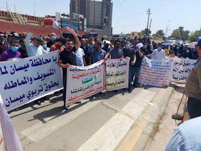 مظاهرات معلمي ومدرسي ميسان