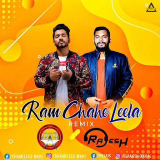 RAM CHALE LEWLA (HIGHBRID TRAP MIX) - SHAMELESS MANI X RAJESH