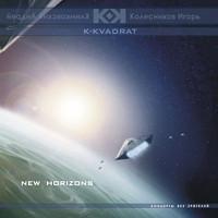 New Horizons | K-KVADRAT project | Andrey Klimkovsky & Igor Kolesnikov