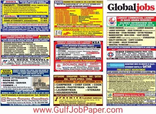 Global Jobs ~ 20 October