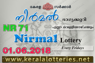 """kerala lottery result 1 6 2018 nirmal nr 71"", nirmal today result : 1-6-2018 nirmal lottery nr-71, kerala lottery result 01-06-2018, nirmal lottery results, kerala lottery result today nirmal, nirmal lottery result, kerala lottery result nirmal today, kerala lottery nirmal today result, nirmal kerala lottery result, nirmal lottery nr.71 results 1-6-2018, nirmal lottery nr 71, live nirmal lottery nr-71, nirmal lottery, kerala lottery today result nirmal, nirmal lottery (nr-71) 01/06/2018, today nirmal lottery result, nirmal lottery today result, nirmal lottery results today, today kerala lottery result nirmal, kerala lottery results today nirmal 1 6 18, nirmal lottery today, today lottery result nirmal 1-6-18, nirmal lottery result today 1.6.2018, nirmal lottery today, today lottery result nirmal 1-6-18, nirmal lottery result today 1.6.2018, kerala lottery result live, kerala lottery bumper result, kerala lottery result yesterday, kerala lottery result today, kerala online lottery results, kerala lottery draw, kerala lottery results, kerala state lottery today, kerala lottare, kerala lottery result, lottery today, kerala lottery today draw result, kerala lottery online purchase, kerala lottery, kl result,  yesterday lottery results, lotteries results, keralalotteries, kerala lottery, keralalotteryresult, kerala lottery result, kerala lottery result live, kerala lottery today, kerala lottery result today, kerala lottery results today, today kerala lottery result, kerala lottery ticket pictures, kerala samsthana bhagyakuri"