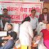 संकल्प सेवा समिति ने शहीदों की याद में किया रक्तदान #KhulasaTV