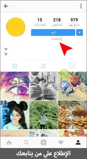 تحميل instagram plus للأندرويد برابط مباشر