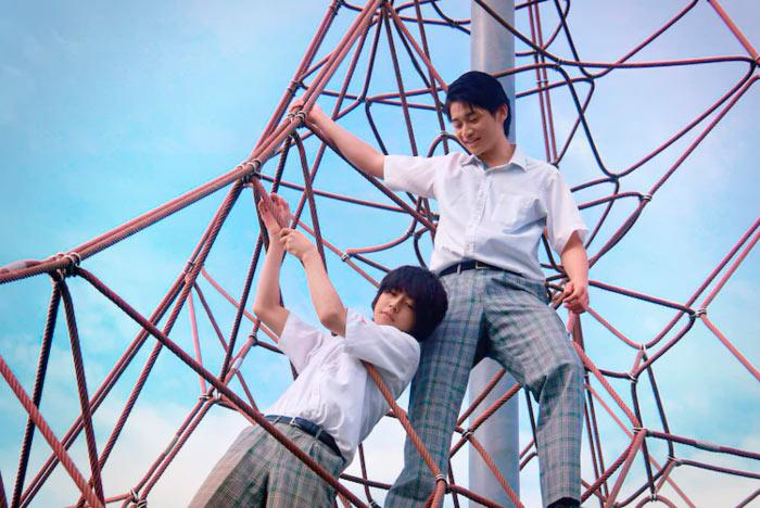 Natsu, Itaru Koro (Town without Sea) film - Elaiza Ikeda