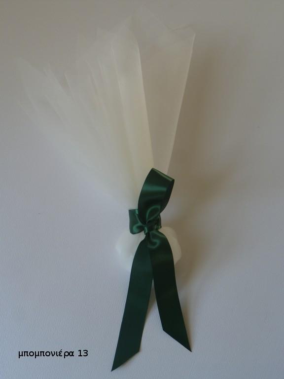μπομπονιέρα γάμου από τούλι με σατέν κορδέλα