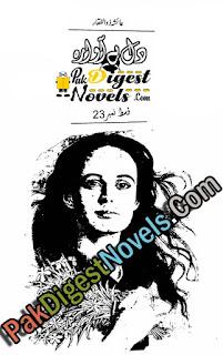 Dil Hai Awara Episode 23 By Aisha Zulfiqar