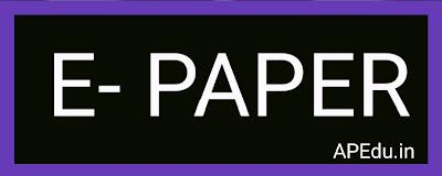 e- paper Specialization