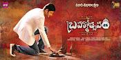 Brahmotsavam first look Wallpapers-thumbnail-10