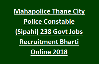 Mahapolice Thane City Police Constable (Sipahi) 238 Govt Jobs Recruitment Bharti Online 2018 Physical Tests Admit Card Hall Ticket