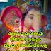 Vakratunda Ganesha Mantra Lyrics | Lord Ganesha | Devotional Lyrics | Aarde Lyrics