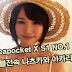 나츠카와 아카리 (夏川あかり,Akari Natsukawa) Ideapocekt X S1 더블전속