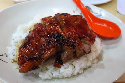 Yat Lok, char siew rice