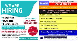 Daily Requirement Jobsalert PDF Mar21
