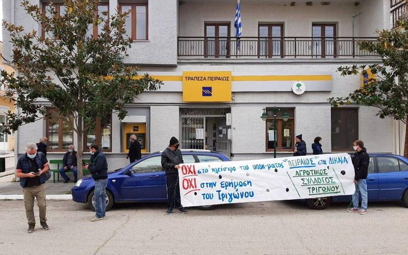 Συμμετοχή της Αυτόνομης Κίνησης Πολιτών Ορεστιάδας στην διαμαρτυρία για το κλείσιμο της Τράπεζας Πειραιώς στα Δίκαια