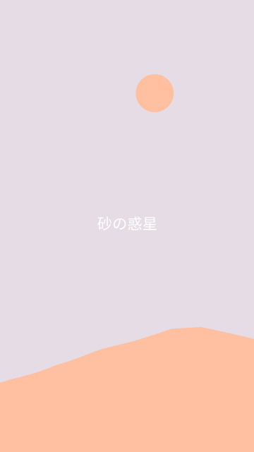 Pastel wallpaper for iphone and android