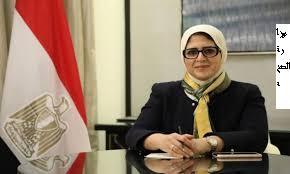 """""""صحة مصر """" اقوى تطبيق للهواتف للتصدى لفيروس كورونا _ بيان نارى من وزارةالصحة"""