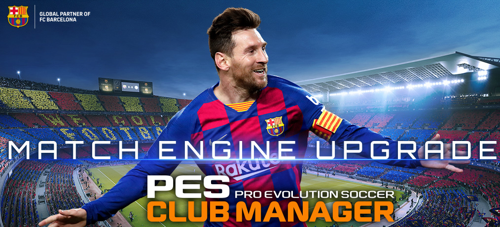 PES Club Manager 2.9.9 APK = Data Download For Adnroid