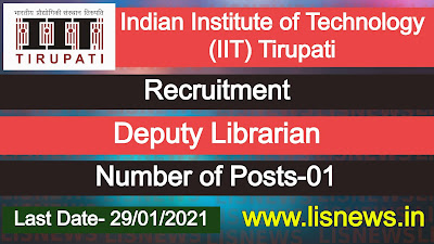 Deputy Librarian at IIT Tirupati