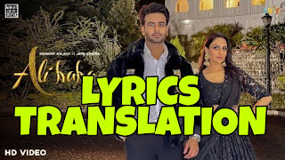 Ali Baba Lyrics in English | With Translation | – Mankirt Aulakh