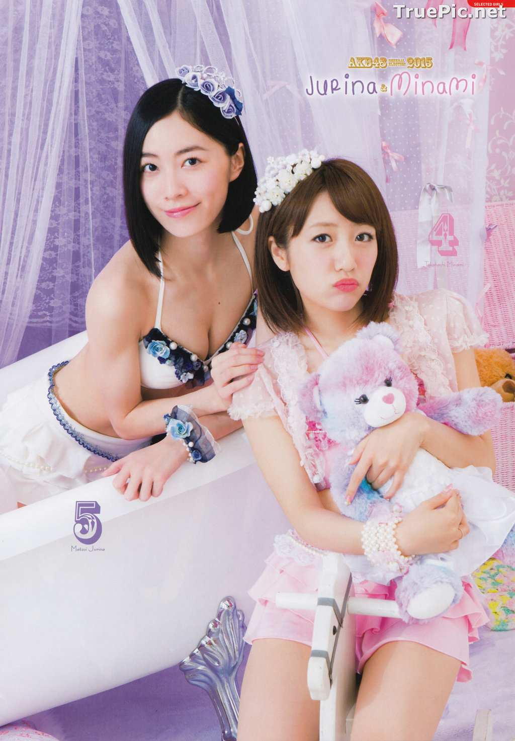 Image AKB48 General Election! Swimsuit Surprise Announcement 2015 - TruePic.net - Picture-7