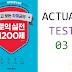 Listening TOEIC Practice 1200 - Test 03