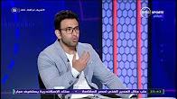 برنامج الحريف حلقة يوم الثلاثاء 11-7-2017 مع إبراهيم فايق و إبراهيم حسن لاعب الإسماعيلى