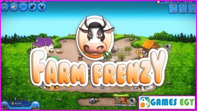 تنزيل لعبة فارم فرنزي farm frenzy