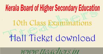 Kerala sslc hall tickets 2018 download pareeksha bhavan 10th admit card