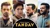 सैफ अली खान तैयार है राजनीति के 'तांडव' के लिए, इस दिन होगी रिलीज