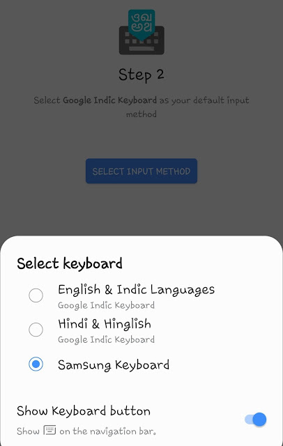Set Hindi/Hinglish keyboard on Android