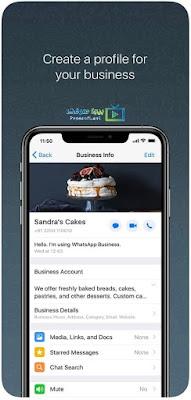 تنزيل تطبيق واتس اب بزنس للايفون مجانا