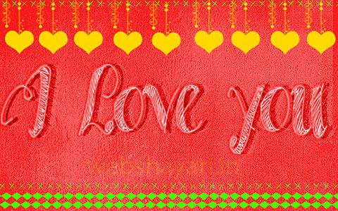 romance love iloveyou image