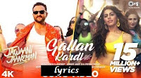 Saif Ali Khan-जीने Jihne Mera Dil Lutiya Lyrics- Jawaani Jaaneman