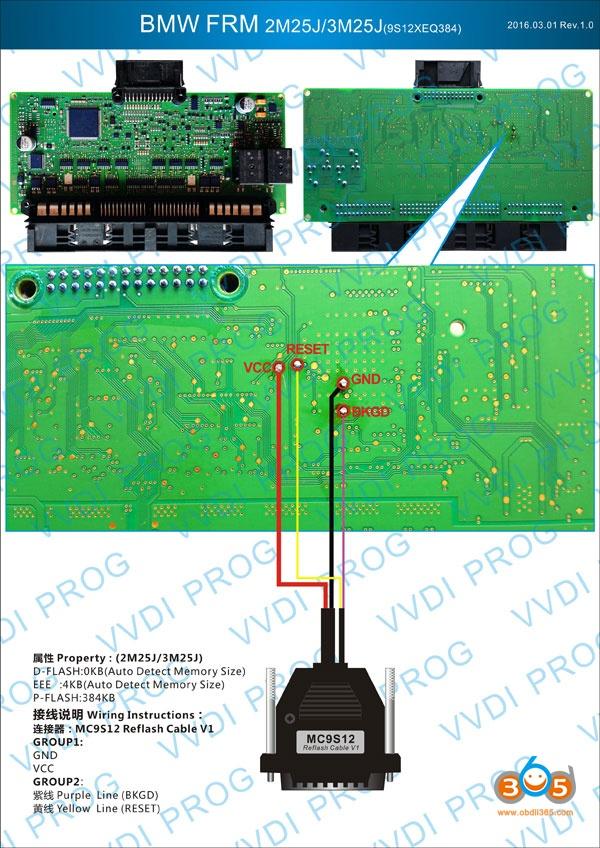 vvdi-prog-repair-frm3-10