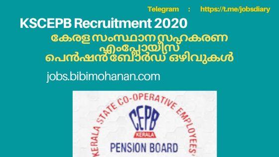 KSCEPB റിക്രൂട്ട്മെന്റ് 2020 KSCEPB Recruitment 2020