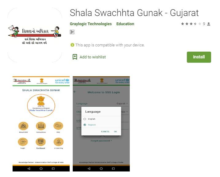 Shala-Swachhta-Gunak%2B%25281%2529