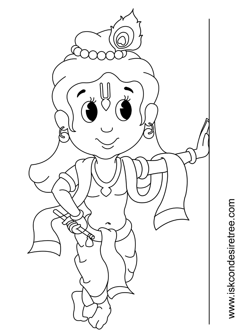 Sri lakshmi narasimhar 05 01 2014 06 01 2014 for Coloring pages of krishna