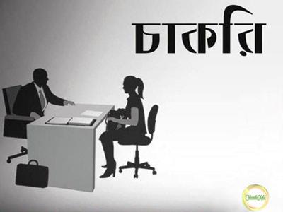 নিয়োগ বিজ্ঞপ্তি-বাংলাদেশ টুডে'