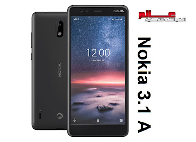 مواصفات نوكيا 3.1 اي - Nokia 3.1 A متــــابعي موقـع عــــالم الهــواتف الذكيـــة مرْحبـــاً بكـم ، نقدم لكم في هذا المقال مواصفات و سعر موبايل نوكيا نوكيا Nokia 3.1 A - هاتف/جوال/تليفون نوكيا نوكيا Nokia 3.1 A - الامكانيات/الشاشه/الكاميرات نوكيا نوكيا Nokia 3.1 A - المميزات نوكيا نوكيا Nokia 3.1 A.