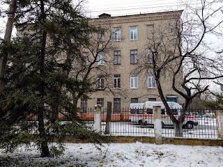 Часів Яр. Міська лікарня