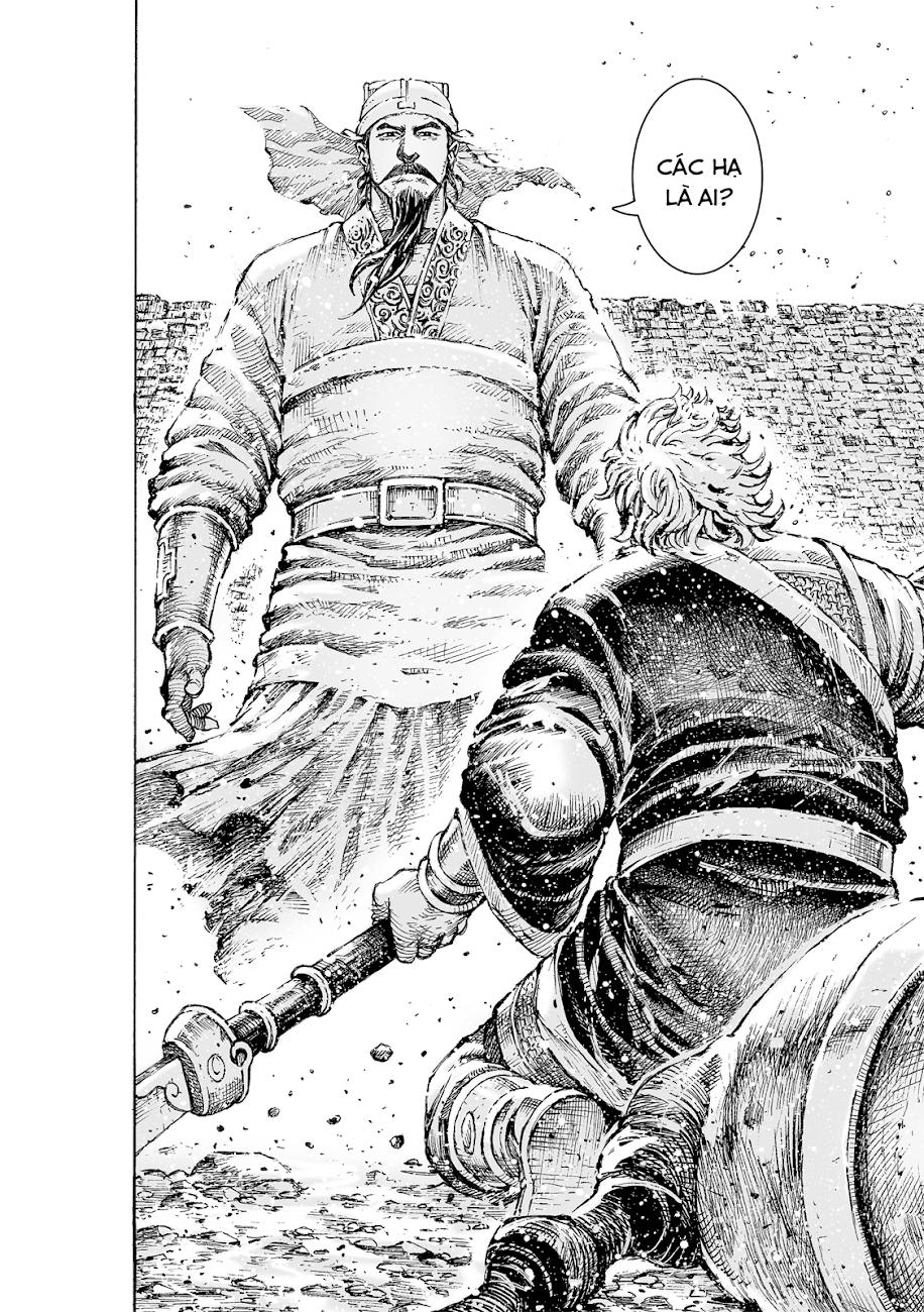 Hỏa phụng liêu nguyên Chương 540: Tiểu điếm lão bản trang 10