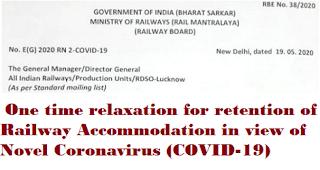 rbe-no-38-2020-on-railway-accommodation